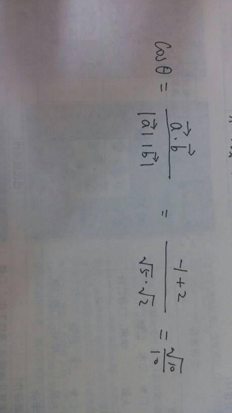 已知向量=(-12)=