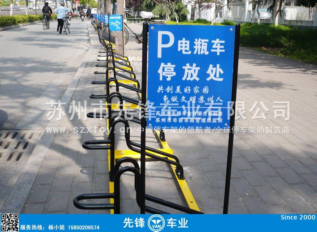 跟自行车停车架有什么区别吗?价格如何?图片