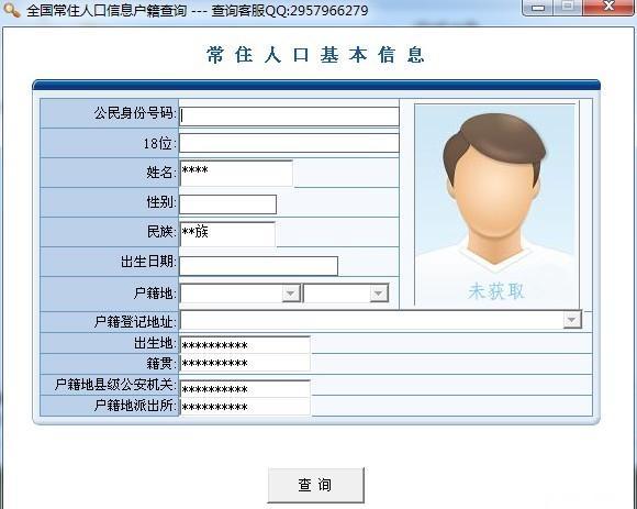 网上哪里可以查户口 直接从杭州到太仓汽车大巴车直达