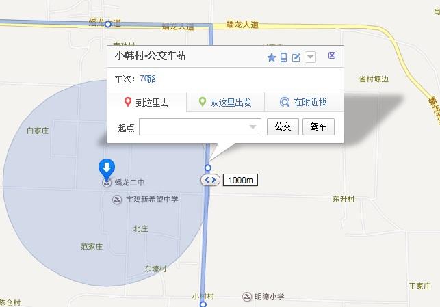 小韩村在哪