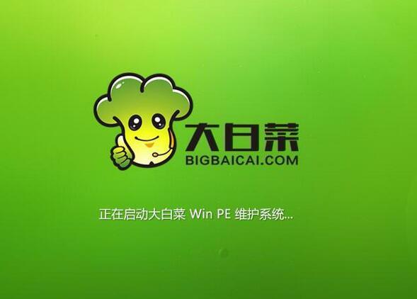 win7开机头像(7)