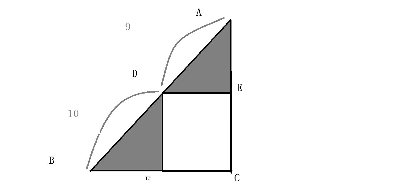 在直角三角形abc中decf是正方形图片