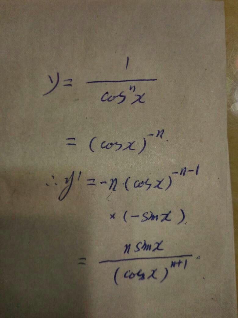 cos-1次方的导数