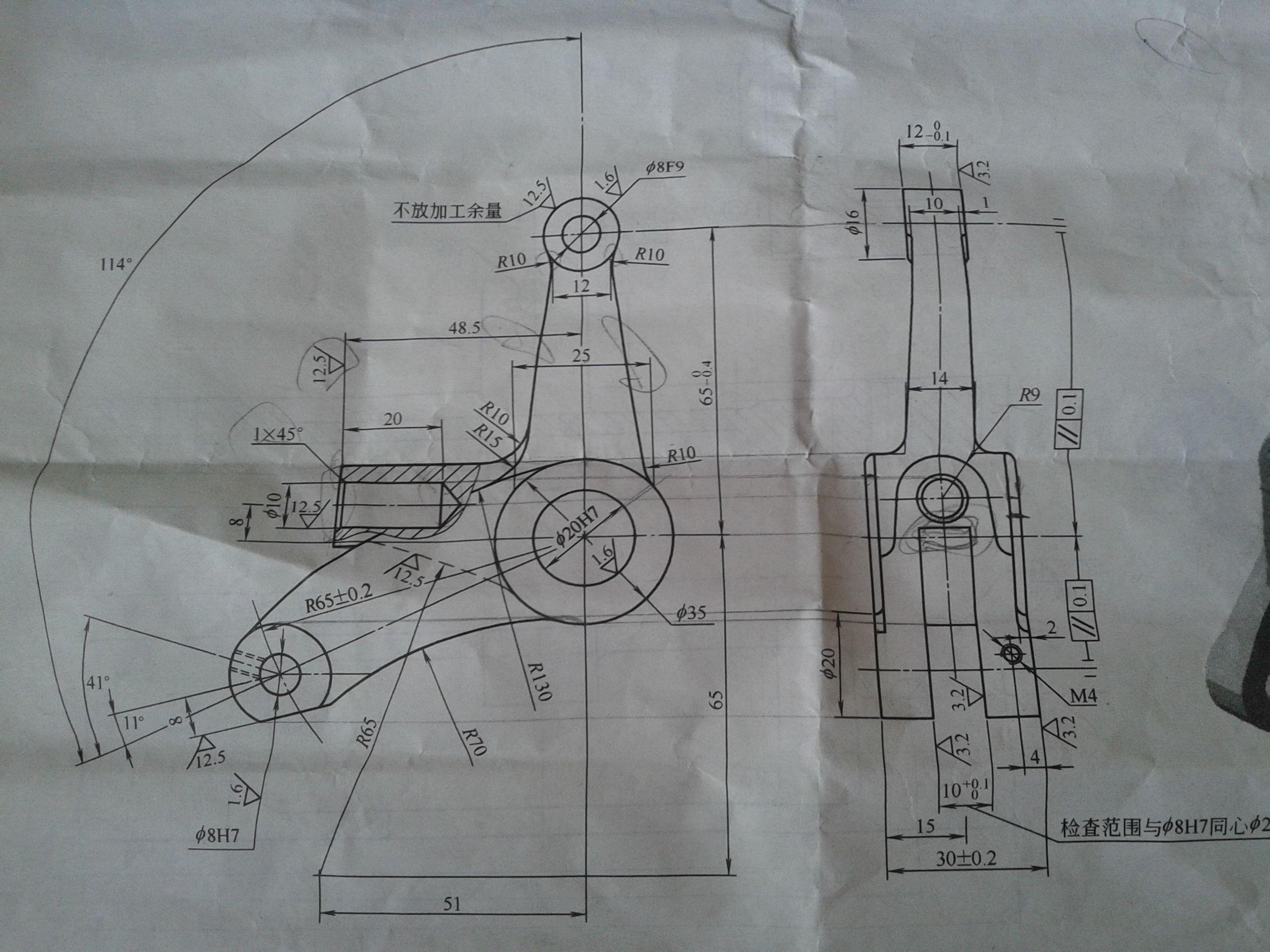机械加工图纸里的 knife holder 1145mm crop & cobble shear 是什么图片