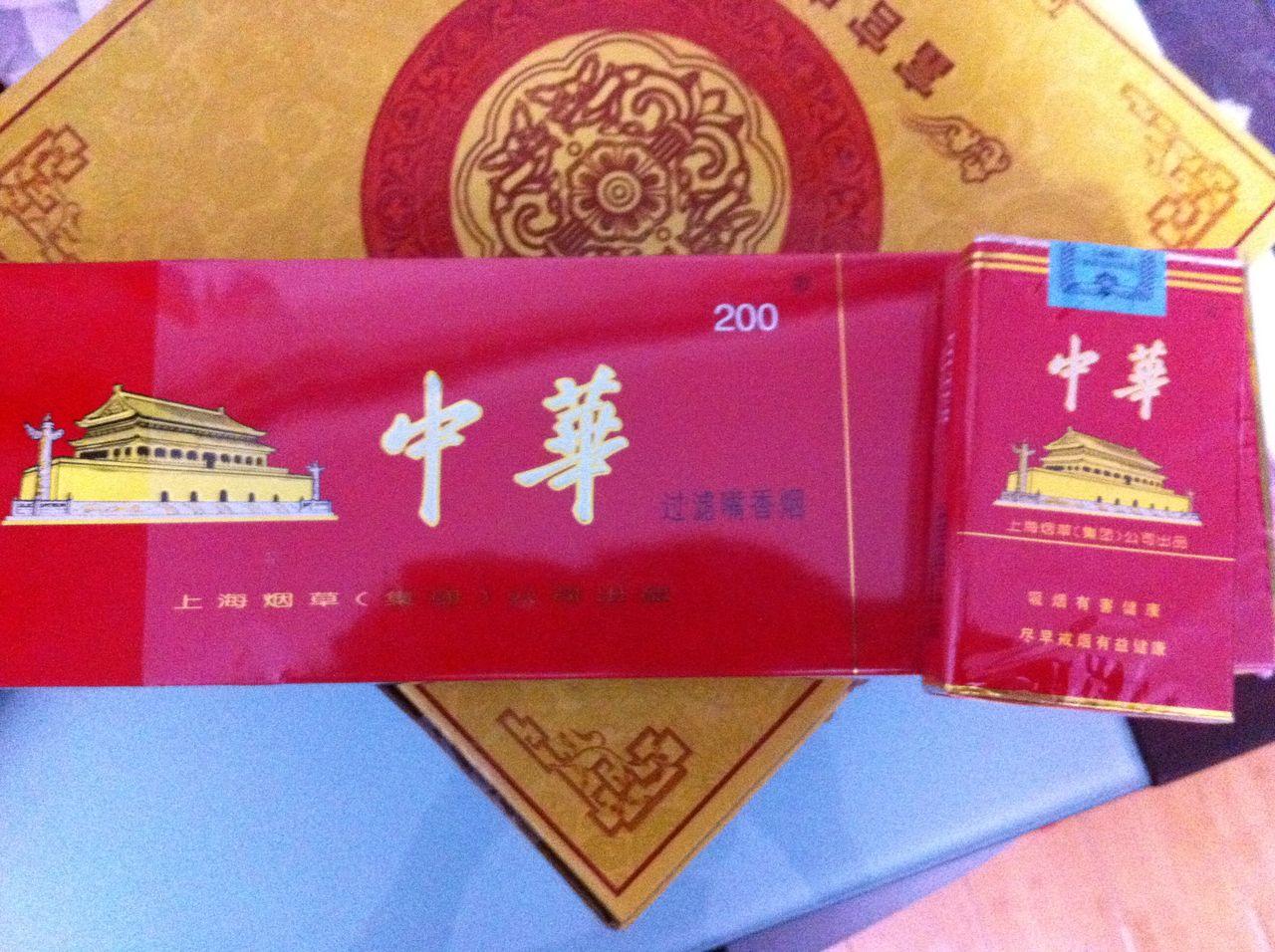 中华1951多少钱一包_谁给看看这种中华香烟 多少钱一包 ?没有看见条形码啊