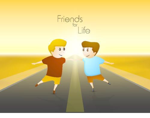 有关友谊的两个字