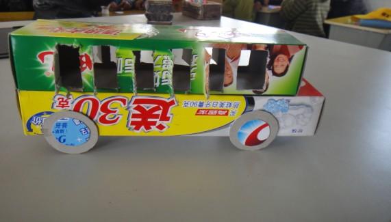 汽车   用纸盒做小汽车图解   变废为宝如何手工制作小汽车 高清图片