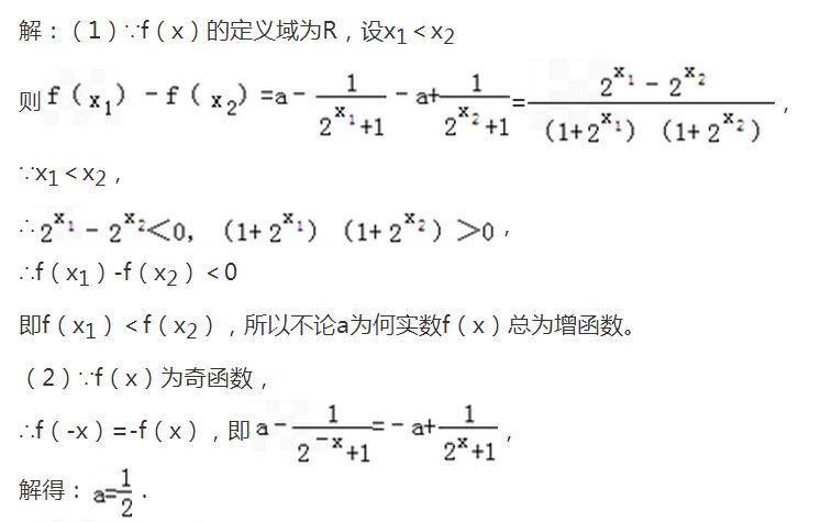 已知f'(1)=2