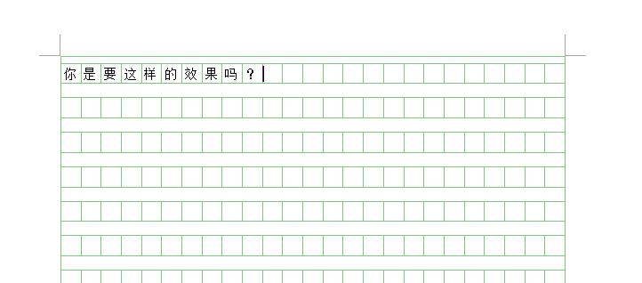这时打字它会默认一个格子一个字;也可以直接复制普通文章,在第一个图片