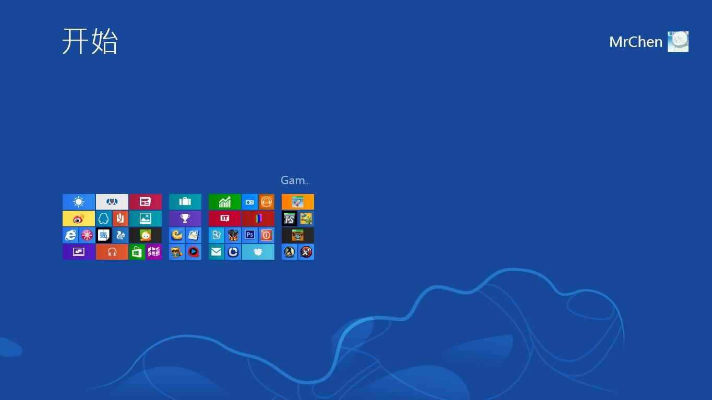 windows8主题 windows8主题桌面 windows8桌面图片