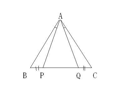 等腰三角形题目图片