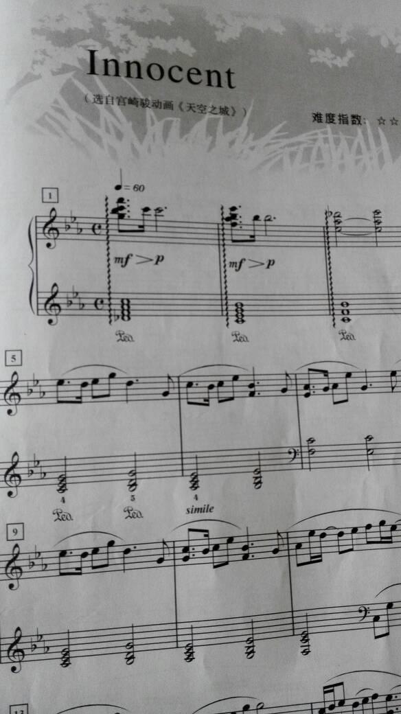 天空之城钢琴曲原版弹奏速度图片