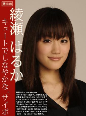 2016绫濑恋番号封面