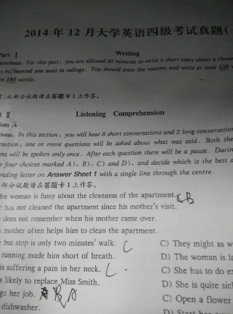 求2014年12月大学英语四级考试的听力,三套都要.
