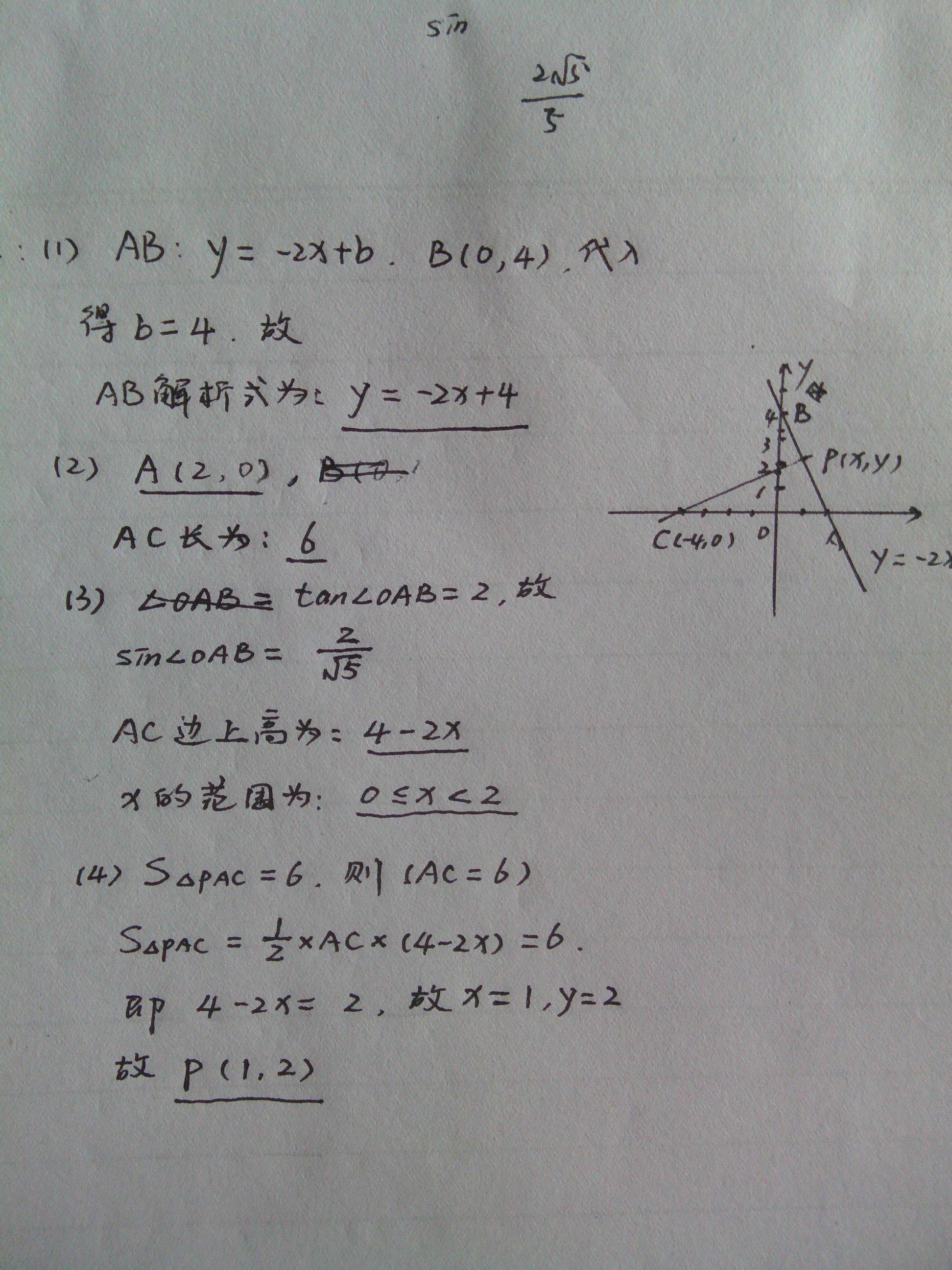 初二数学�zh�_求助,初二数学