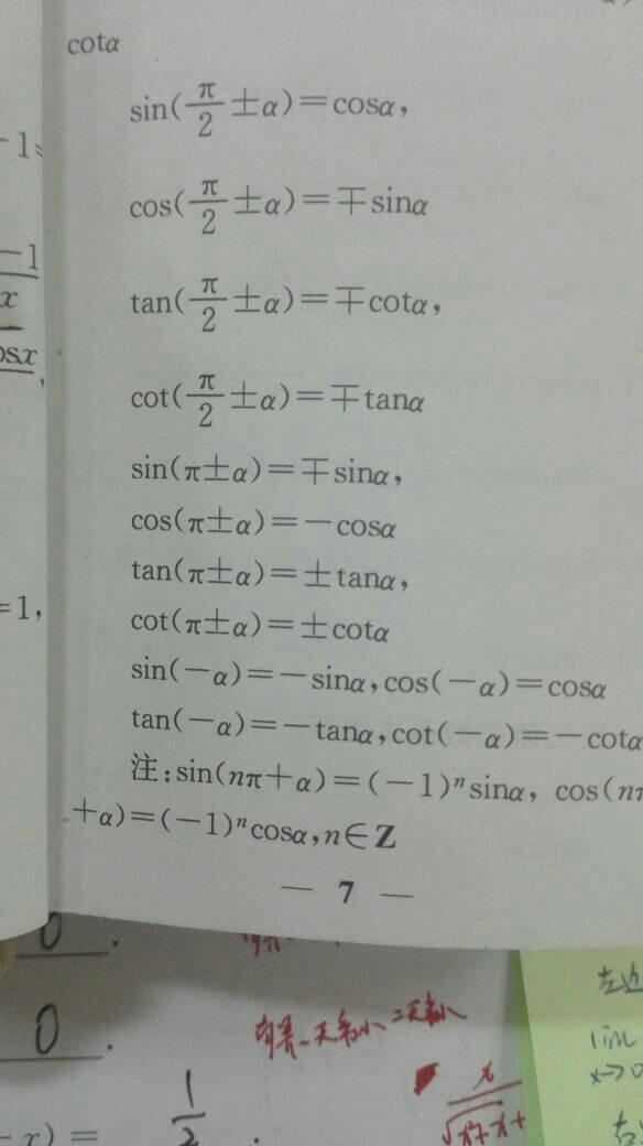 函数公式中k决定什么