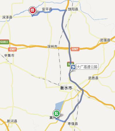 冀州上大广高速到安平饶阳口下图片