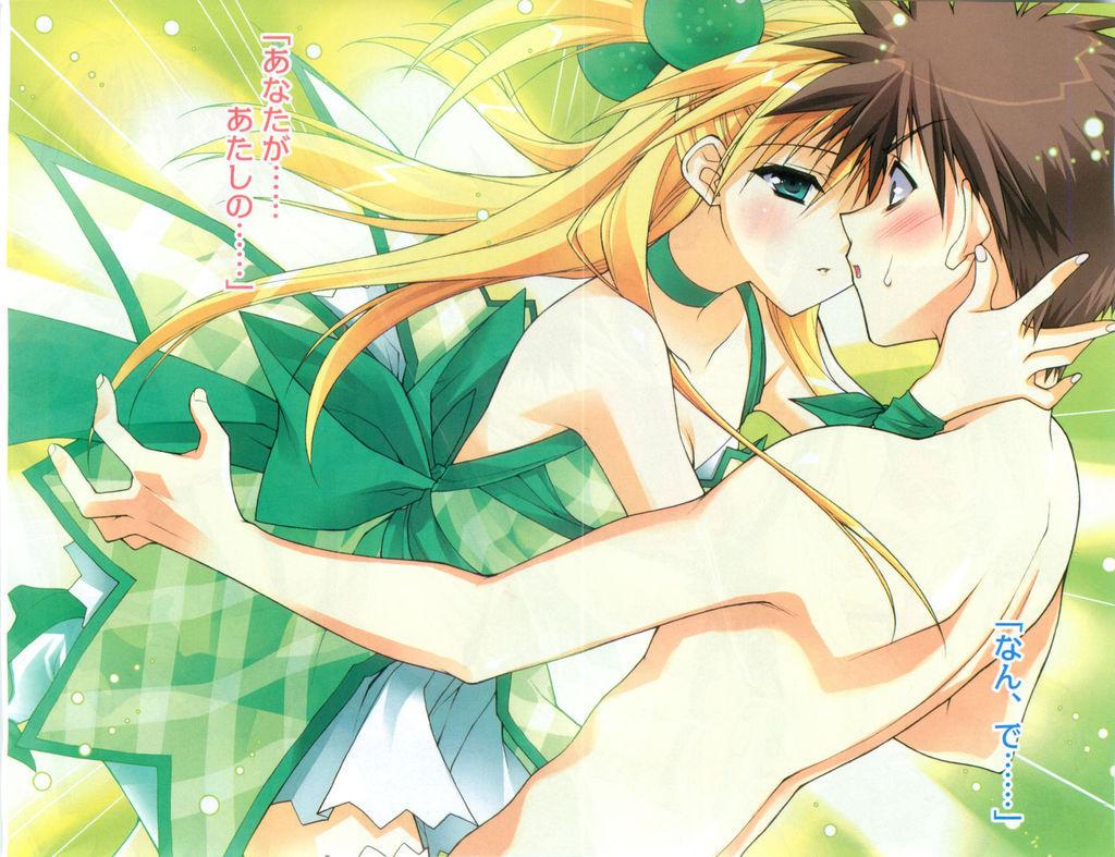 女主角头发是黄色 眼睛是绿色的日本动漫