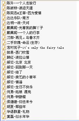 有什么好听的中文歌_有木有好听的华语歌曲?