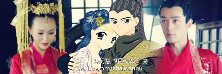【轩辕剑】宁珂嫁给宇文拓了?图片