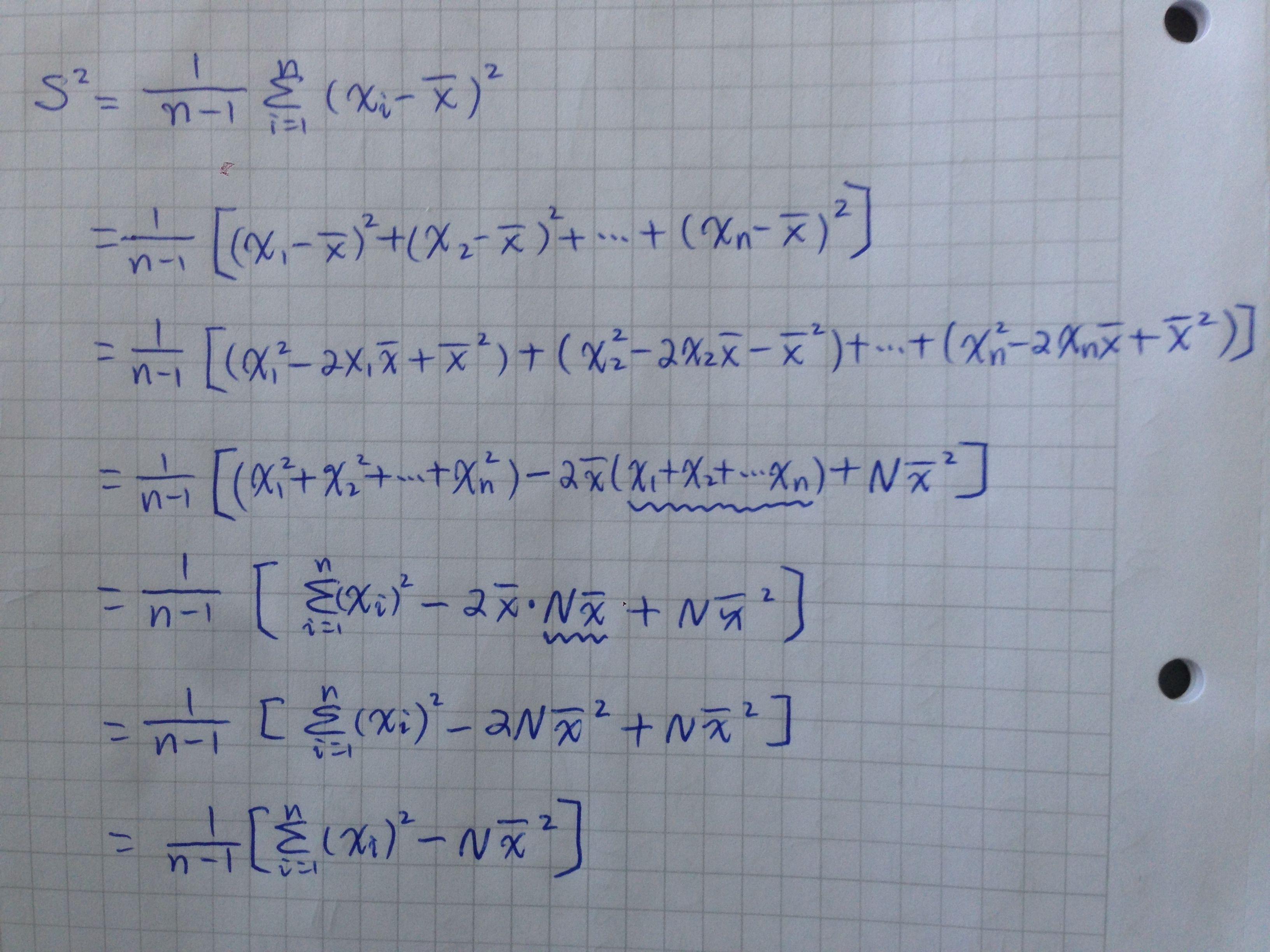 标准差公式变形
