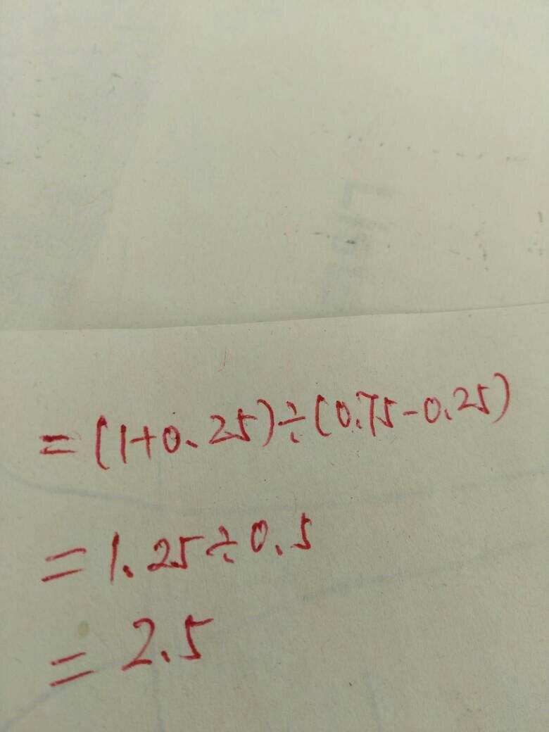 脱试计算题有过程答案