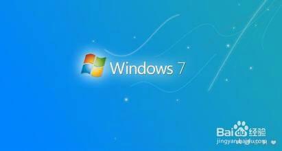 win7系统开机界面图片