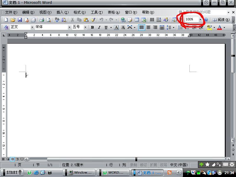 word字符缩放百分之120怎么弄图片
