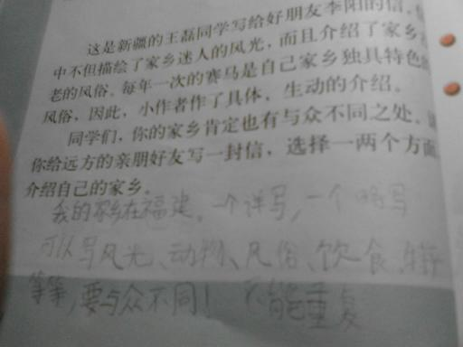 书六单元的习作胜似亲人看图写话怎么写