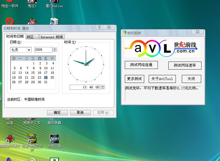 沈阳qq400全套