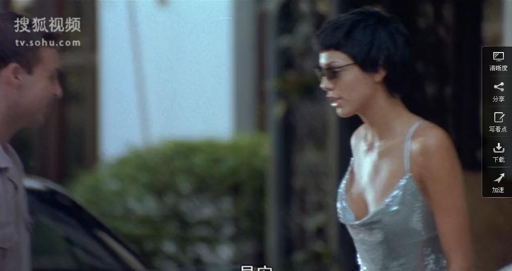 电影《赤裸特工》第一个片头出场