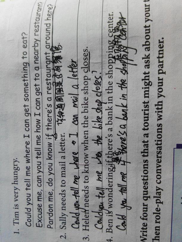 英语书20页