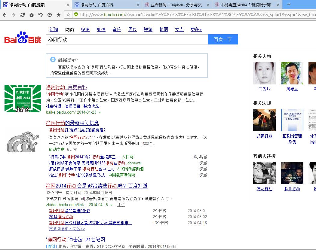 百度搜索排版错误怎么办 图片单列左边了.图片