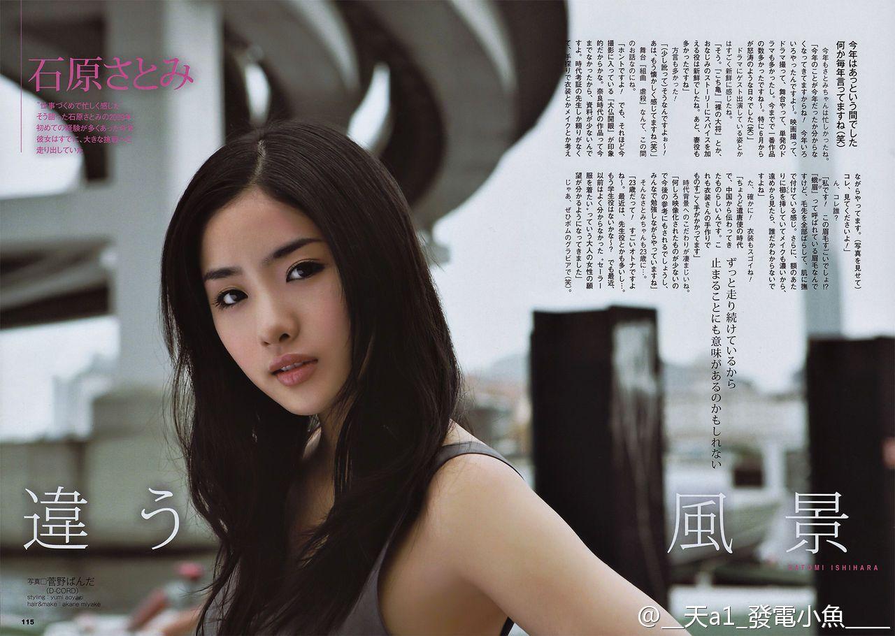 这个女的是谁啊雾\岛\奈\津\美出生地:日本东京身高