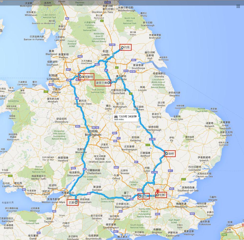 英国最佳自驾游线路