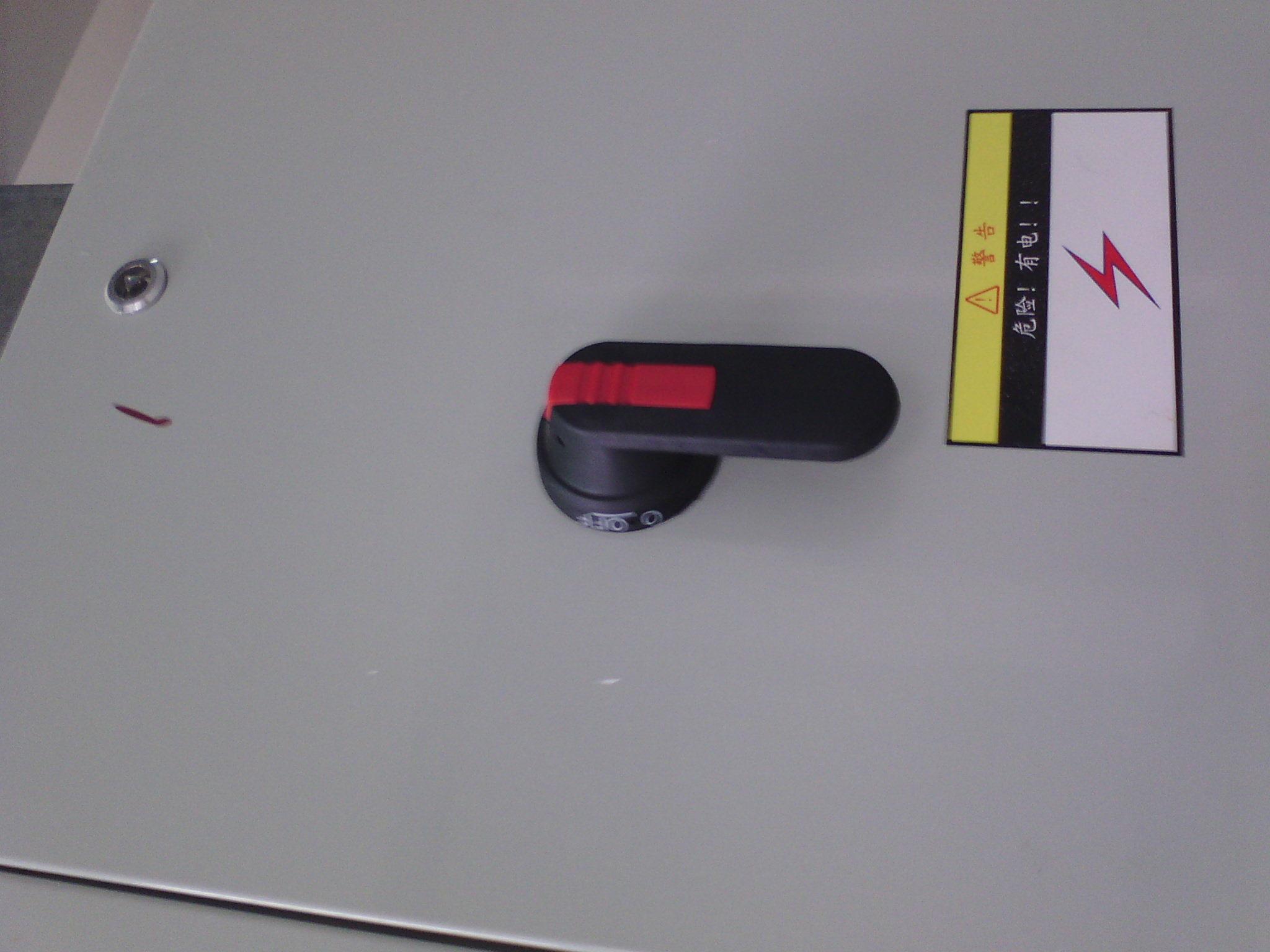 下面这个是什么开关联动装置有操作示意图吗高清图片