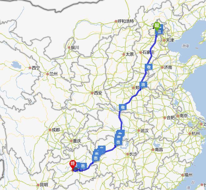 十一北京至贵阳自驾游