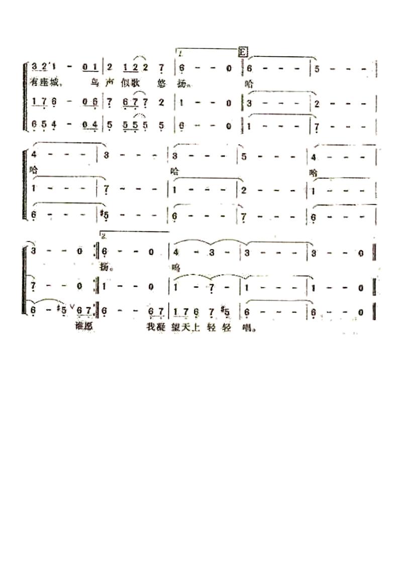 天空之城低声部数字谱简谱图片