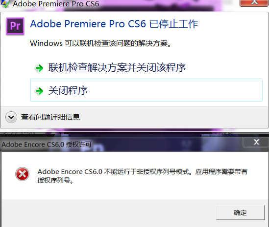 Adobe encore cs6 amtlib Dll Download