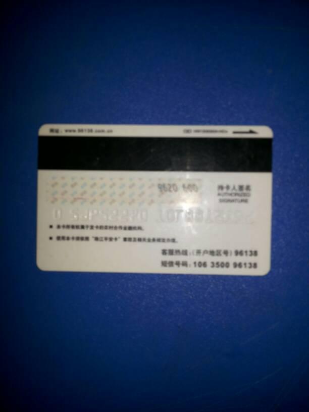 用农业银行卡充�z-._农业银行信用卡的有效期怎么看?