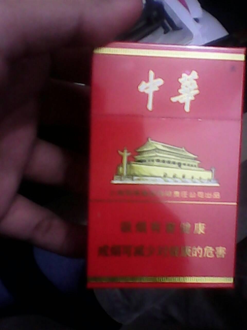 中华1951多少钱一包_这种硬壳中华多少钱一包?