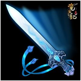 �Rז��_白虹剑的兵器出处