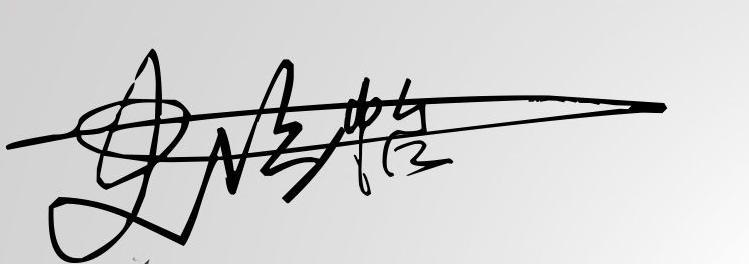 史佳怡的艺术体怎么写?