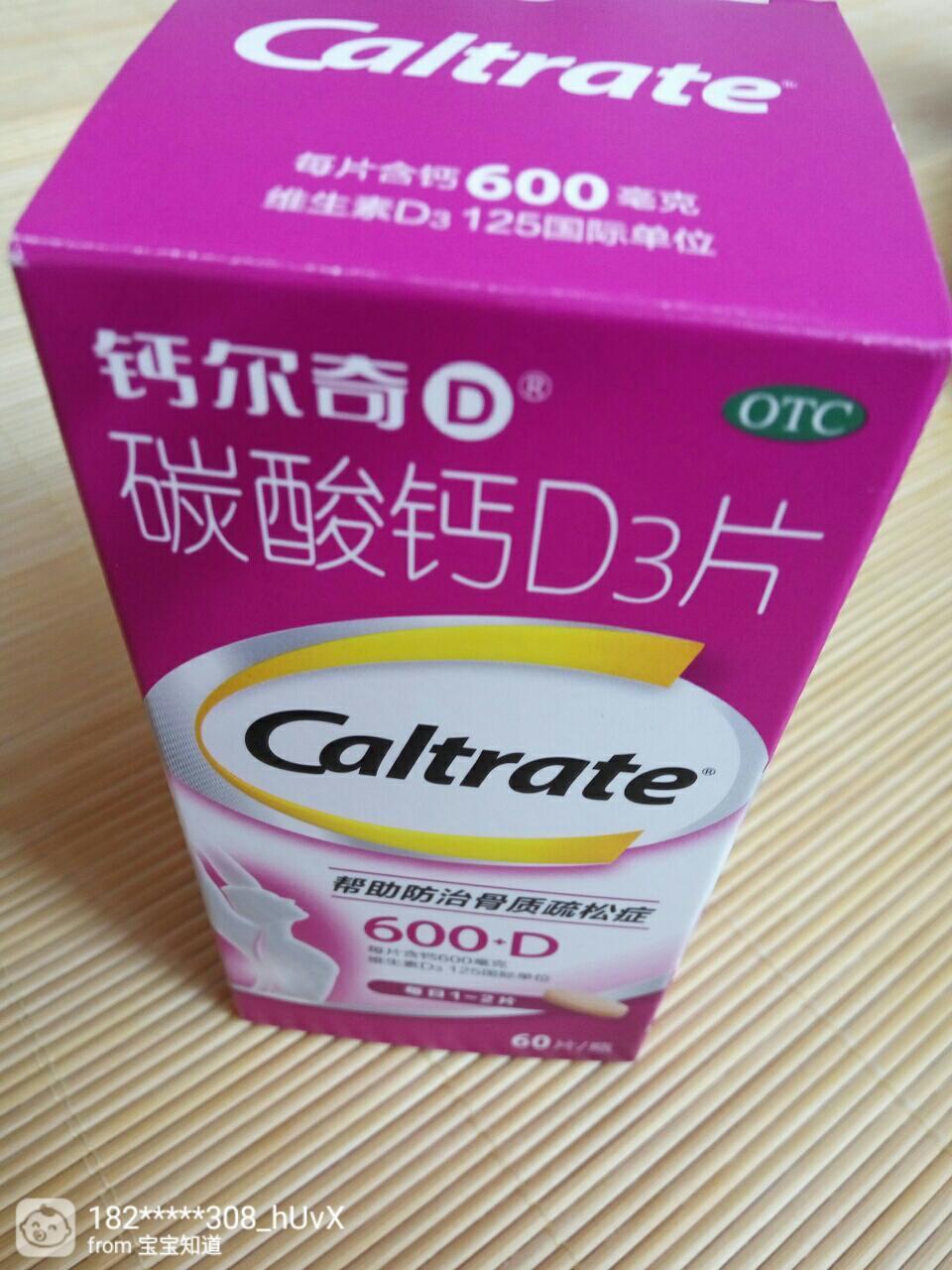 钙尔奇孕妇钙片_怀孕5个月吃什么钙片~今天买了钙尔奇这个可以吗