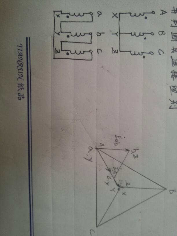 什么是十��b-�+�y�l9��_三相变压器问题…这个图的连接组别是什么?是不是(y,d5)?