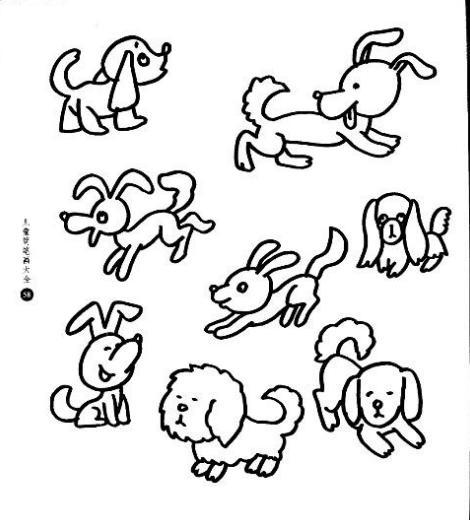 儿童画狗怎么画图片