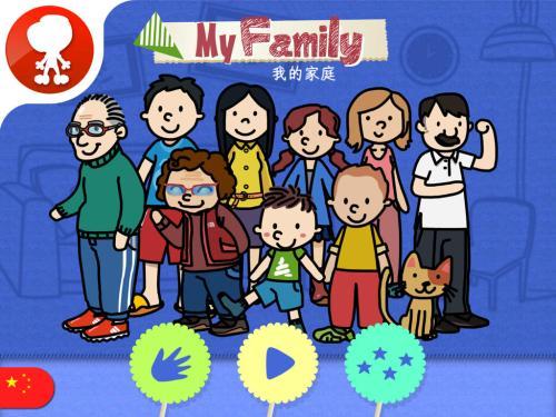 """以""""我的家庭""""为题的小学英语作文怎么写?图片"""