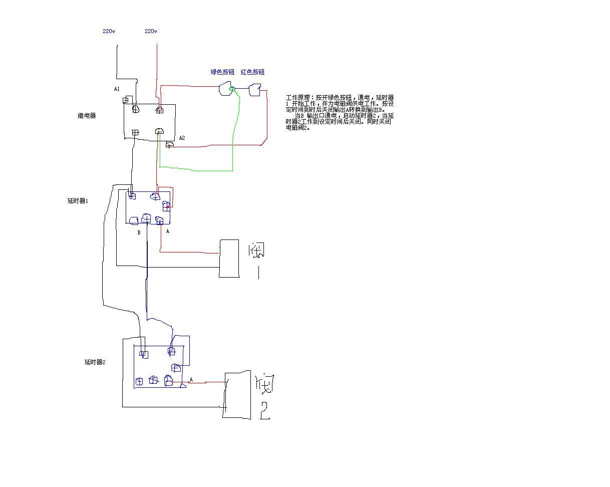 设计一个控制电路,一个电磁阀运行4分钟停止图片