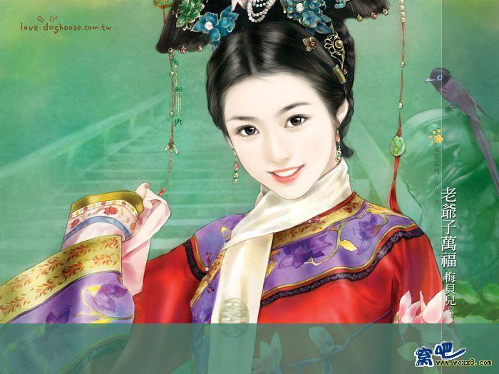 求几幅古装手绘清朝妃子装