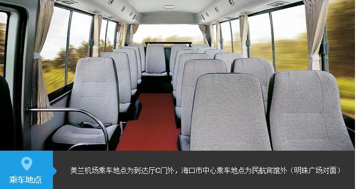 海南省有几个民用机场